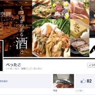 facebook_bettako